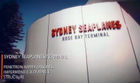 Sydney Seaplanes Terminal PENETRON