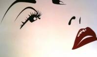 Reportaj foto la BFY (BeeStick Sticker Decorativ)