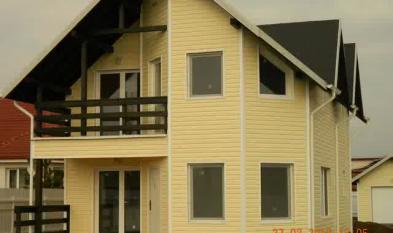 CASANEO Constructii case americane - Cum am construit casa din lemn de la Vladiceasca jud. Ilfov
