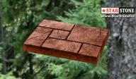 Dale pentru amenajarea gradinilor - Forest